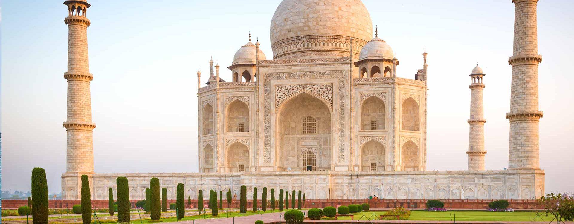 Inde - homepage