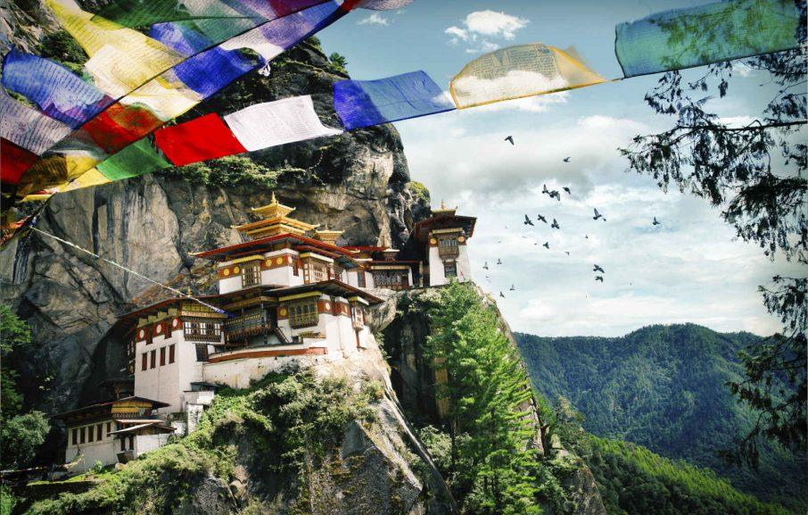 Bhoutan datant