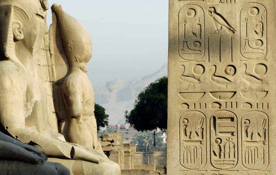 Temple d'Amon, Louxor, Égypte