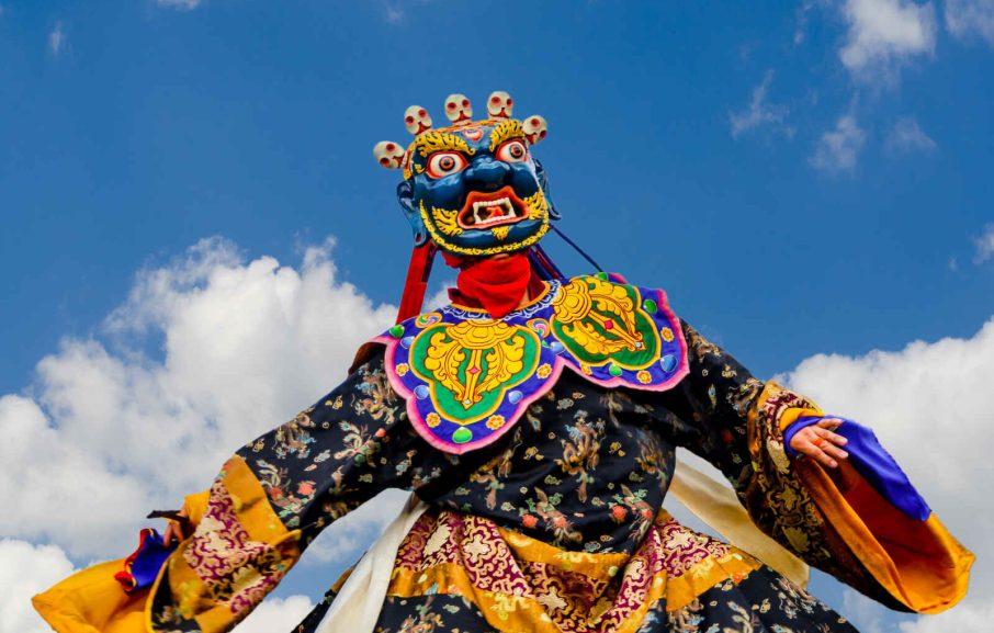 Destination Bhoutan